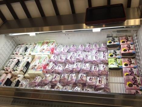 福島いわき凍天冷凍販売
