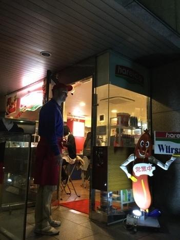 六本木インビスハライコドイツソーセージ食べ放題イベント外観