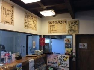 image b1d6d thumbnail2 thumbnail2 - 助平屋(群馬県太田市)老舗焼きまんじゅう店