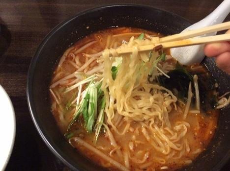太田わをん麺リフト
