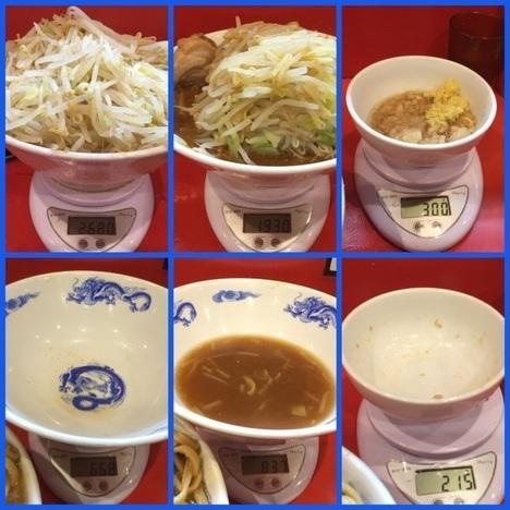 ドンキタモト別盛麺増し野菜トリプル計量