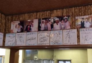 大松食堂サイン