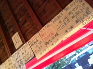 image5B75D thumbnail2 - 魚仁(東京都中央区)【大盛り】月島の居酒屋で大漁のお刺身をたらふく【大食い】