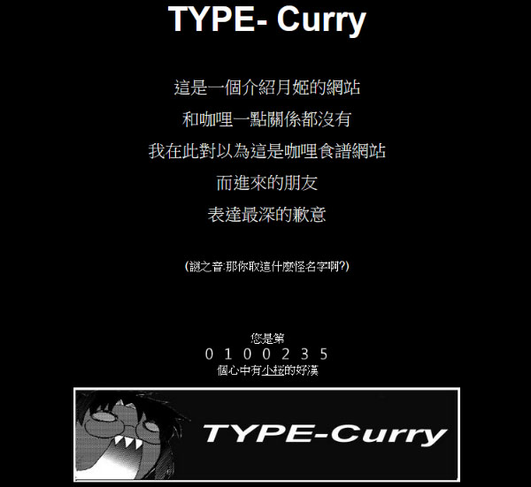 TYPE-Curry