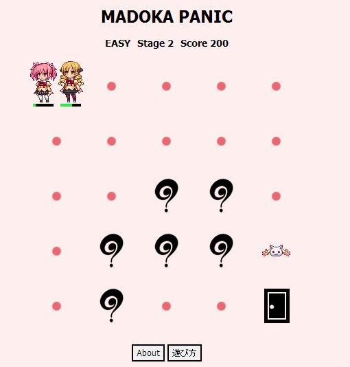 Ma7.jpg