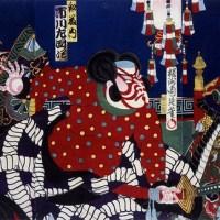 Chikanobu Modernity and Nostalgia in Japanese Prints
