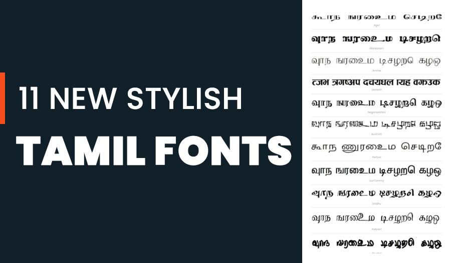 Stix two text, source serif pro, vollkorn. 11 New Stylish Tamil Fonts Download Free Tamil Fonts Online