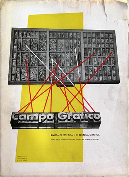 IW_CampoGrafico_5