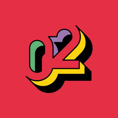 numbertype2