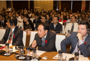 Ontario CleanTech Trade Mission to China