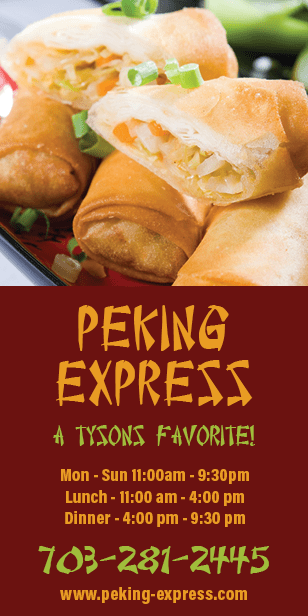 Peking_Express_tall_sidebar