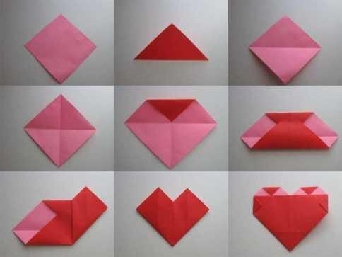 "Картинки по запросу ""оригами сердечко"""