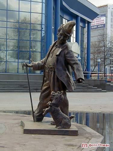 Клоун Карандаш. Обсуждение на LiveInternet - Российский ...