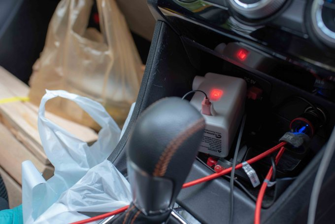 maxpumpplus charge in the car