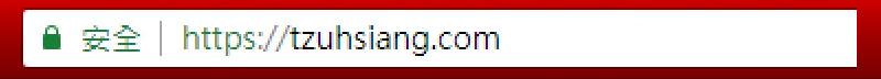 安全通訊協定(SSL)
