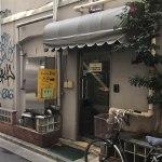 【カレー食べ歩き】新宿三丁目 curry 草枕
