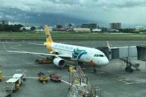 【搭乗レポート】セブパシフィック航空【マニラ→ボラカイ島】