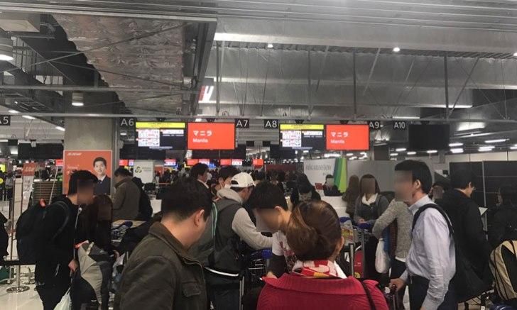 成田空港ジェットスターチェックインカウンター