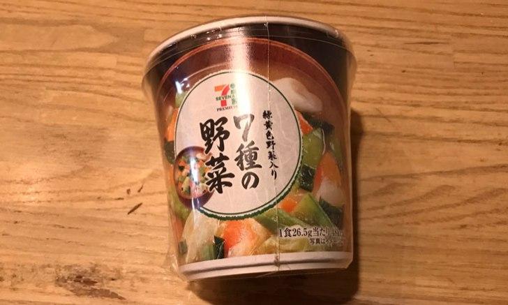 コンビニ カップ味噌汁