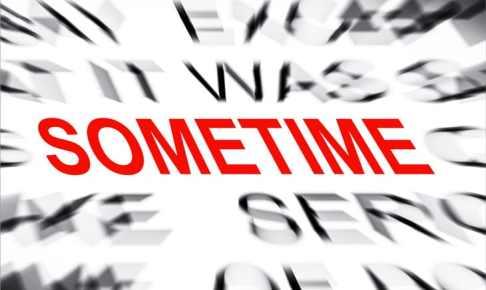 英語のsometimeとanytimeのニュアンスの違いと正しい使い方