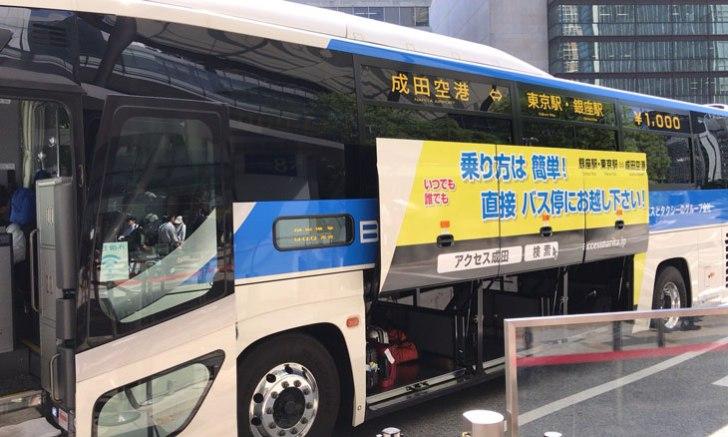THEアクセス成田 トランクルーム