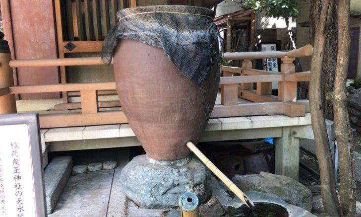 新宿 歌舞伎町 稲荷鬼王神社 天水琴