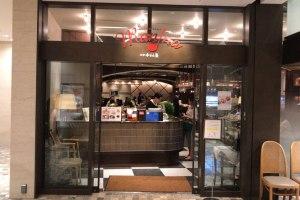 【カレー食べ歩き】新宿中村屋 レストラン&カフェ Manna(マンナ)
