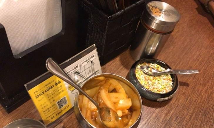 大久保 spicy curry 魯珈 調味料