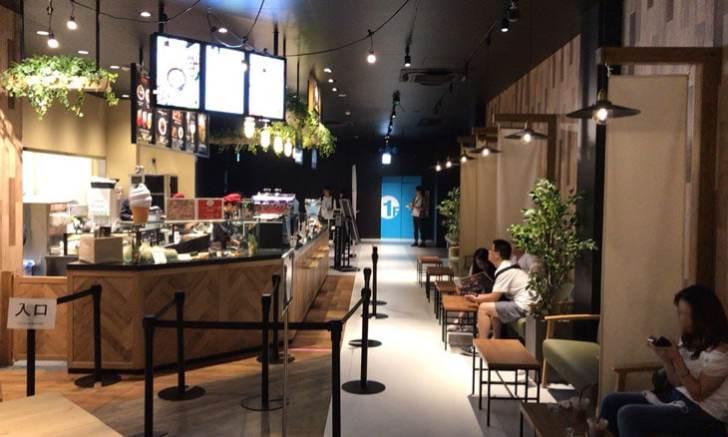 新宿 歌舞伎町 VR ZONE SHINJUKU レストラン