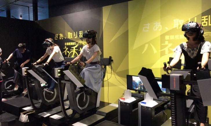 新宿 歌舞伎町 VR ZONE SHINJUKU 極限度胸試し ハネチャリ