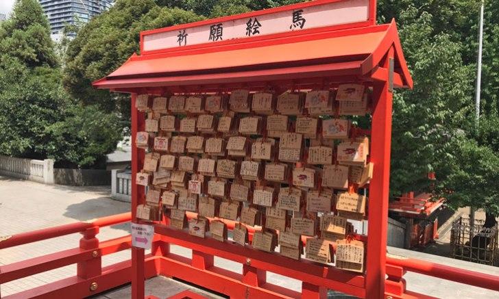 新宿 歌舞伎町 花園神社 絵馬