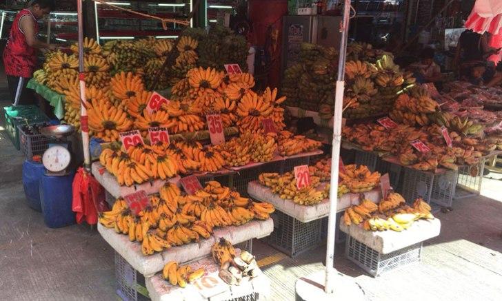 キアポマーケット バナナ