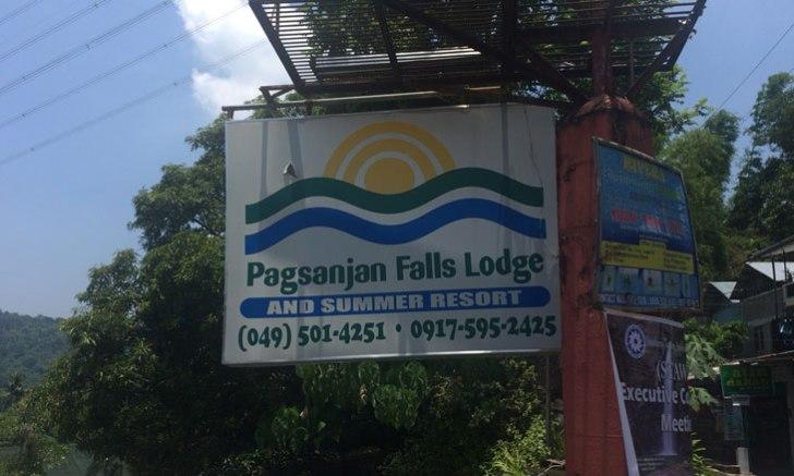 Pagsanjan Falls Lodge and Summer Resort(パグサンハン・フォールズ・ロッジ&サマー・リゾート)