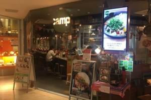 【カレー食べ歩き】野菜を食べるカレー「camp」新宿ミロード店