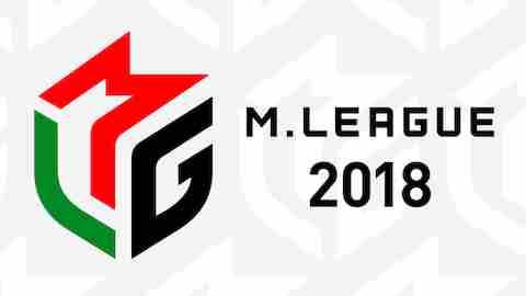 M-LEAGUE2018麻雀動画配信