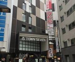 荻窪 タウン セブン