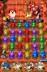 グランドスラム30_3戦目