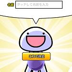 ai_コトダマ勇者