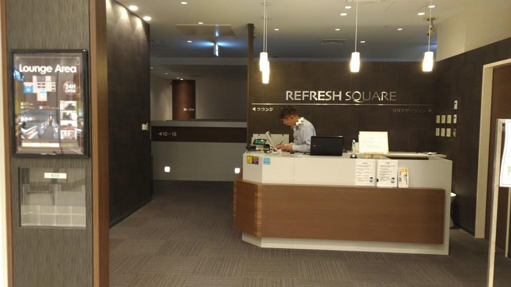 関西空港 リフレッシュスクエア