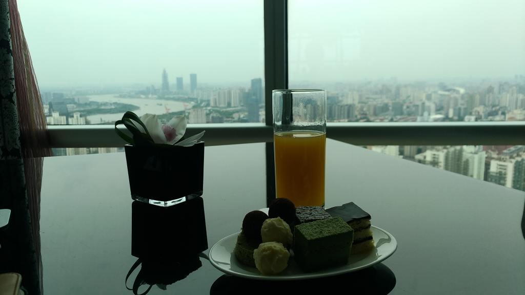 Pullman Shanghai Skyway Executive Lounge