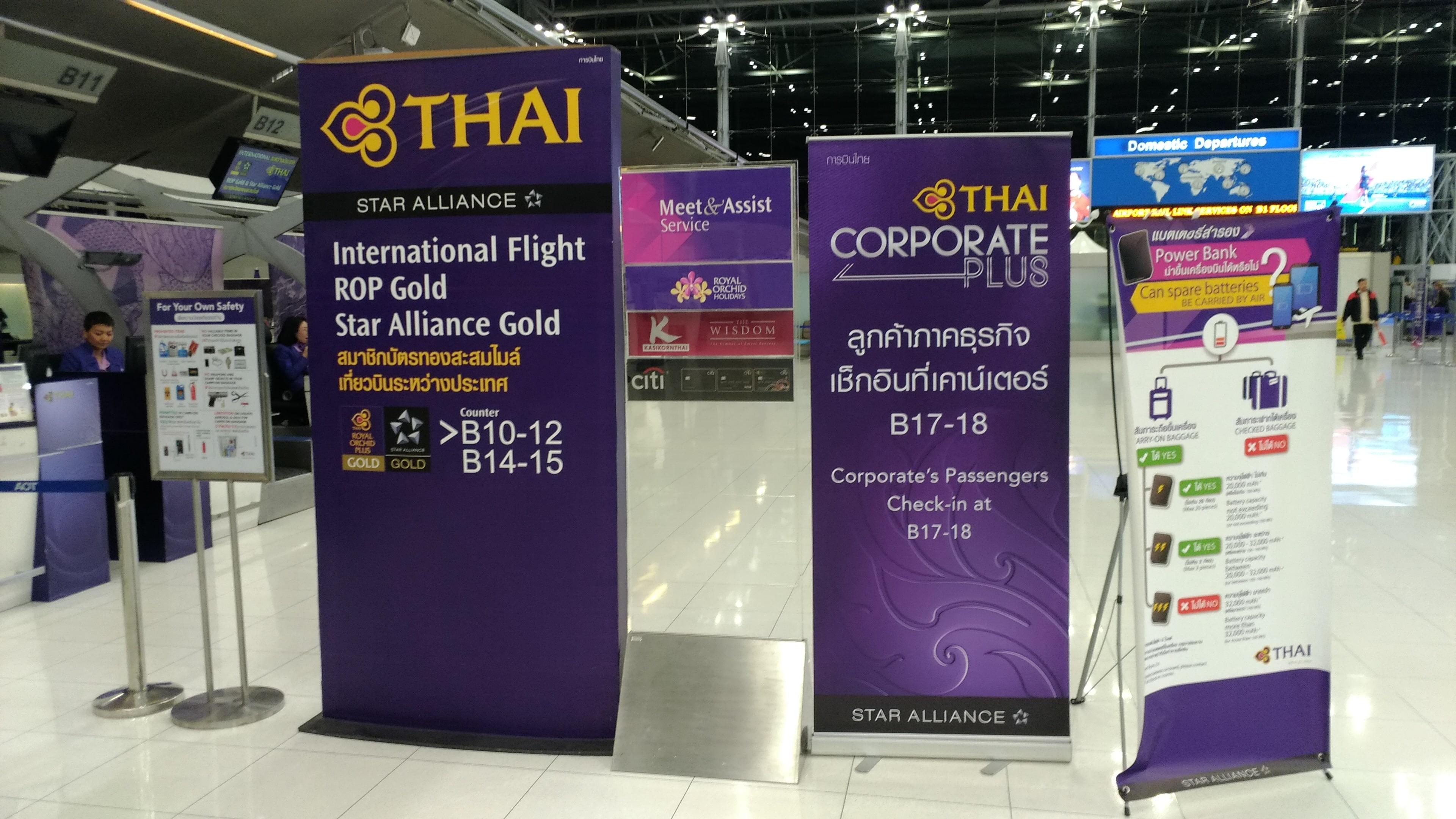 TG415 bangkok suvarnabhumi airport