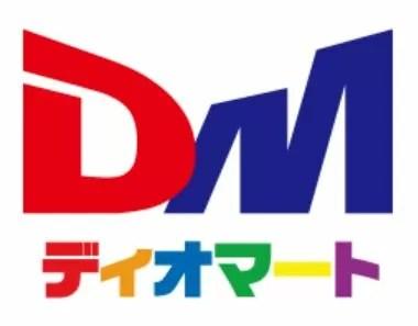 ディアマートロゴ