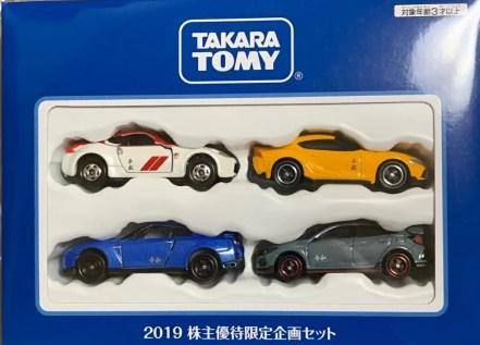【2019年】株主専用仕様のトミカ