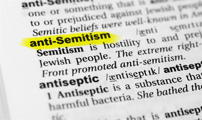 Rabbinical Alliance of America condemns surge in anti-Semitism
