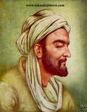 ibnü'l heysem