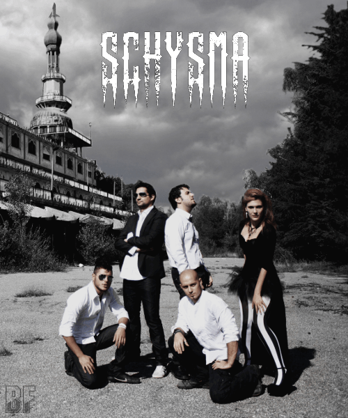 Schysma EP cover art