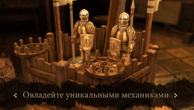 the-house-of-da-vinci-game-good-1 Игра The House of da Vinci для iPhone и iPad — красивая 3D-головоломка в стиле The Room