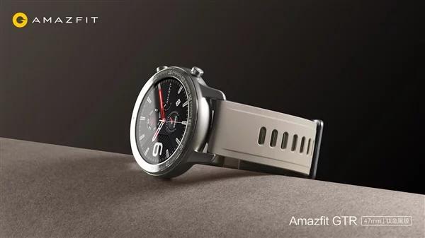 Disponibilité officielle de la GTR Titanium 47mm