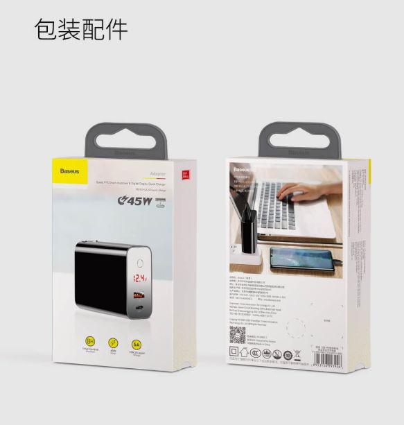 Xiaomi référence Baseus et son chargeur Multi charge rapide de 45W