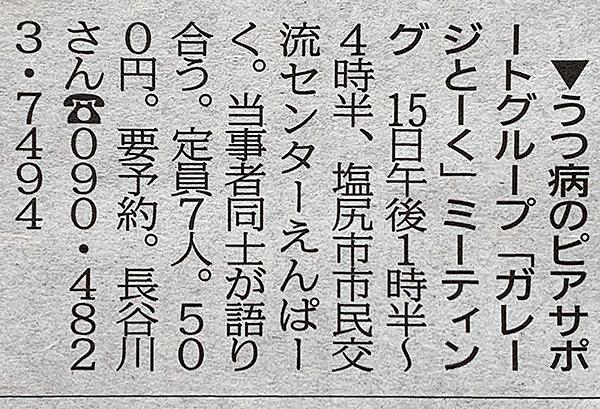 『MGプレス』2019年9月15日